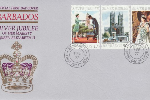 Barbados 1977 The Queen's Silver Jubilee FDC - illustrated cover (alternative cancel)