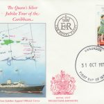 Barbados The Queen's Silver Jubilee Tour FDC 1977 - illustrated cover with Royal Yacht cachet