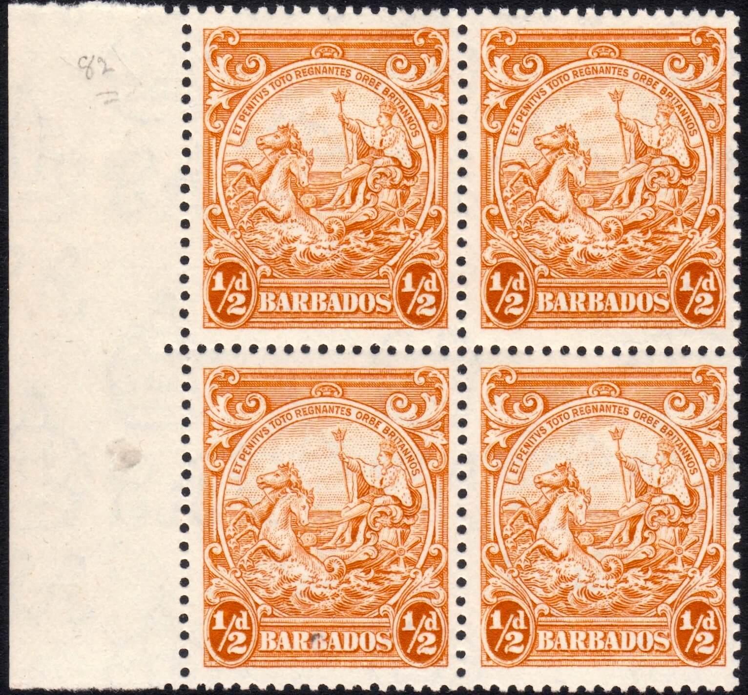 Barbados SG248cv