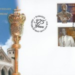 The 375th Anniversary of Parliament in Barbados First Day Cover