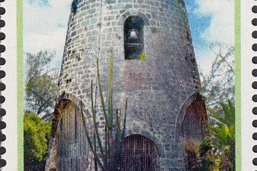 Barbados stamps - WIndmills of Barbados - 65c stamp Balls Windmill