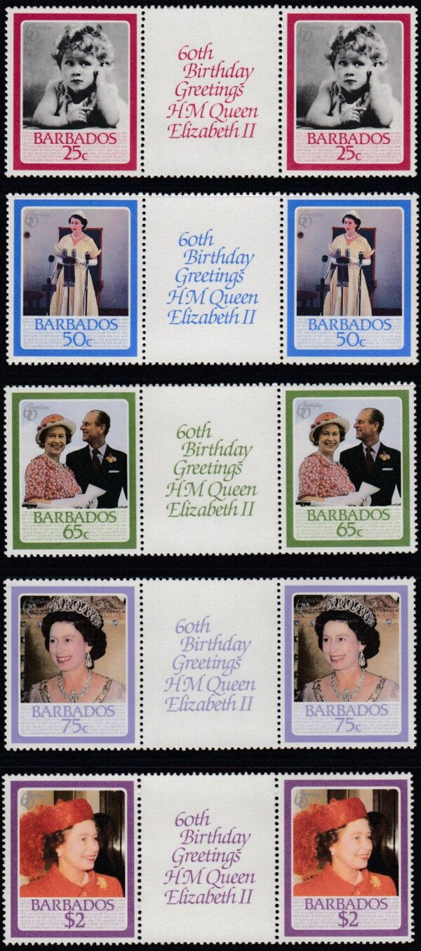 Barbados SG 810-814   60th Birthday of QEII Gutter Pairs