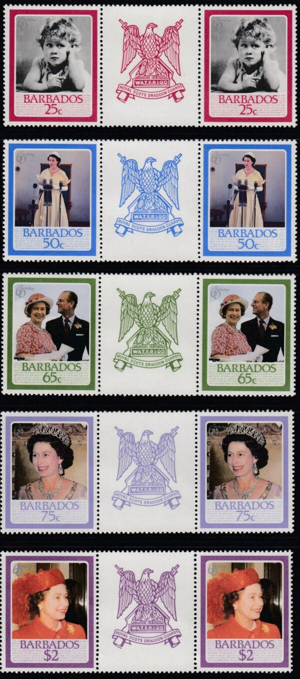 Barbados SG 810-814 | 60th Birthday of QEII Gutter Pairs