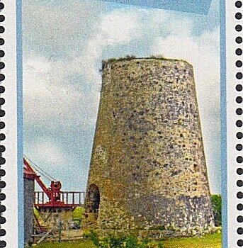Windmills of Barbados - Barbados SG1433 | St Nicholas Abbey Windmill $2.20 stamp