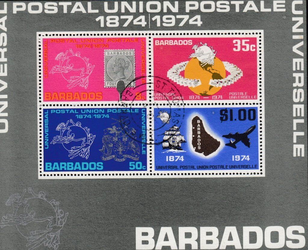 Barbados SGMS505 | Centenary of the Universal Postal Union UPU