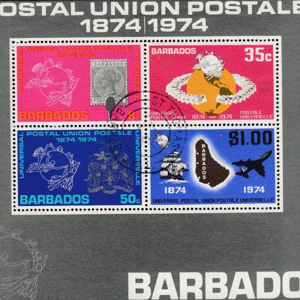 Barbados SGMS505 | Centenary of the Universal Postal Union UPU