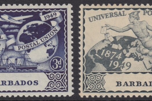 Barbados SG267-270 | 75th Anniversary of Universal Postal Union (UPU) 1949