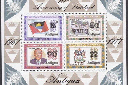Antigua SGMS567 | 25th Anniversary of Statehood Mini Sheet
