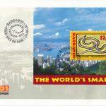 Barbados 2001 Hong Kong 2001 Stamp Exhibition Mini Sheet FDC