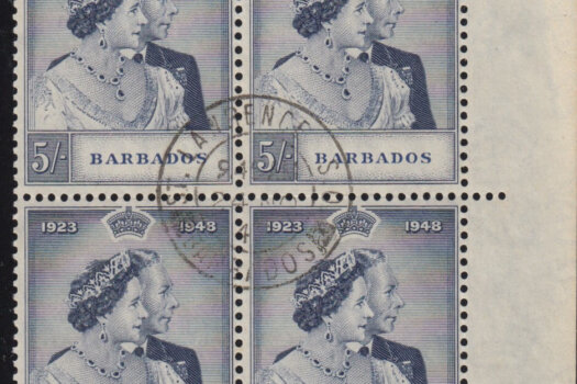 Barbados Royal Silver Wedding 5/- stamp block SG266