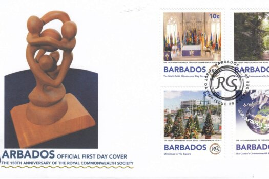 Barbados 2018 The Royal Commonwealth Society FDC