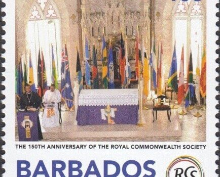 The multi faith observance day service - The Royal Commonwealth Society 2018 | Barbados Stamps