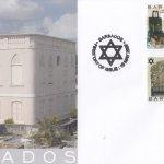 Barbados 2007 Jewish Synagogue Museum FDC