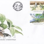 Barbados 2005 Extreme Anole FDC