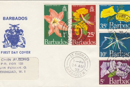 Barbados 1970 Flowers of Barbados FDC