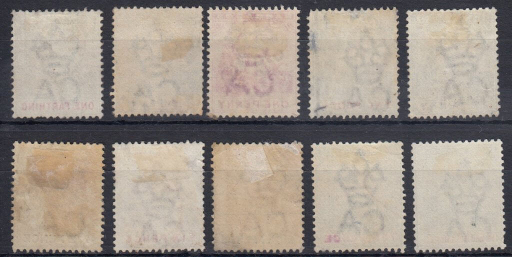Barbados SG105-114 (backs)