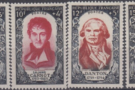France SG1095-1100 | National Relief Fund 1950 Revolutionary Celebrities