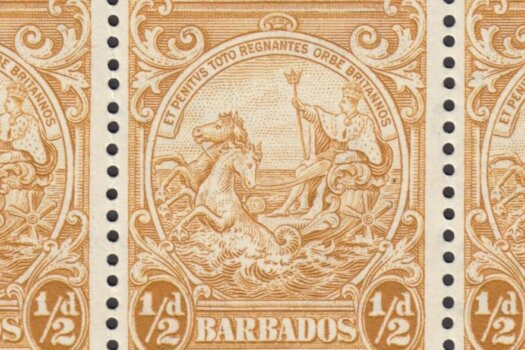 Block of Barbados SG248 with SG248cb Recut Line Flaw