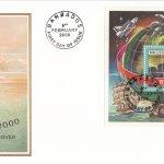 Barbados 2000 | New Millennium Souvenir Sheet FDC