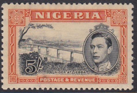 Nigeria SG59 | 5/- Niger at Jebba Perf 13 x 11½