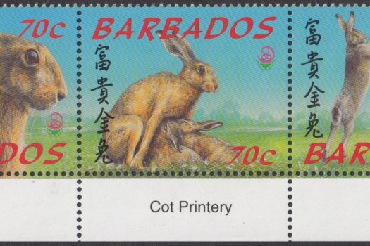 Barbados 1143-1147 | China 99 International Stamp Exhibition, Beijing Hares