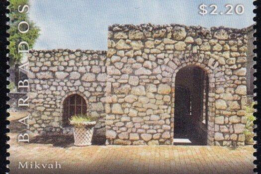 $2.20 Mikvah   Synagogue Block restoration   Barbados Stamps