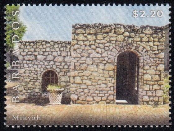 $2.20 Mikvah | Synagogue Block restoration | Barbados Stamps