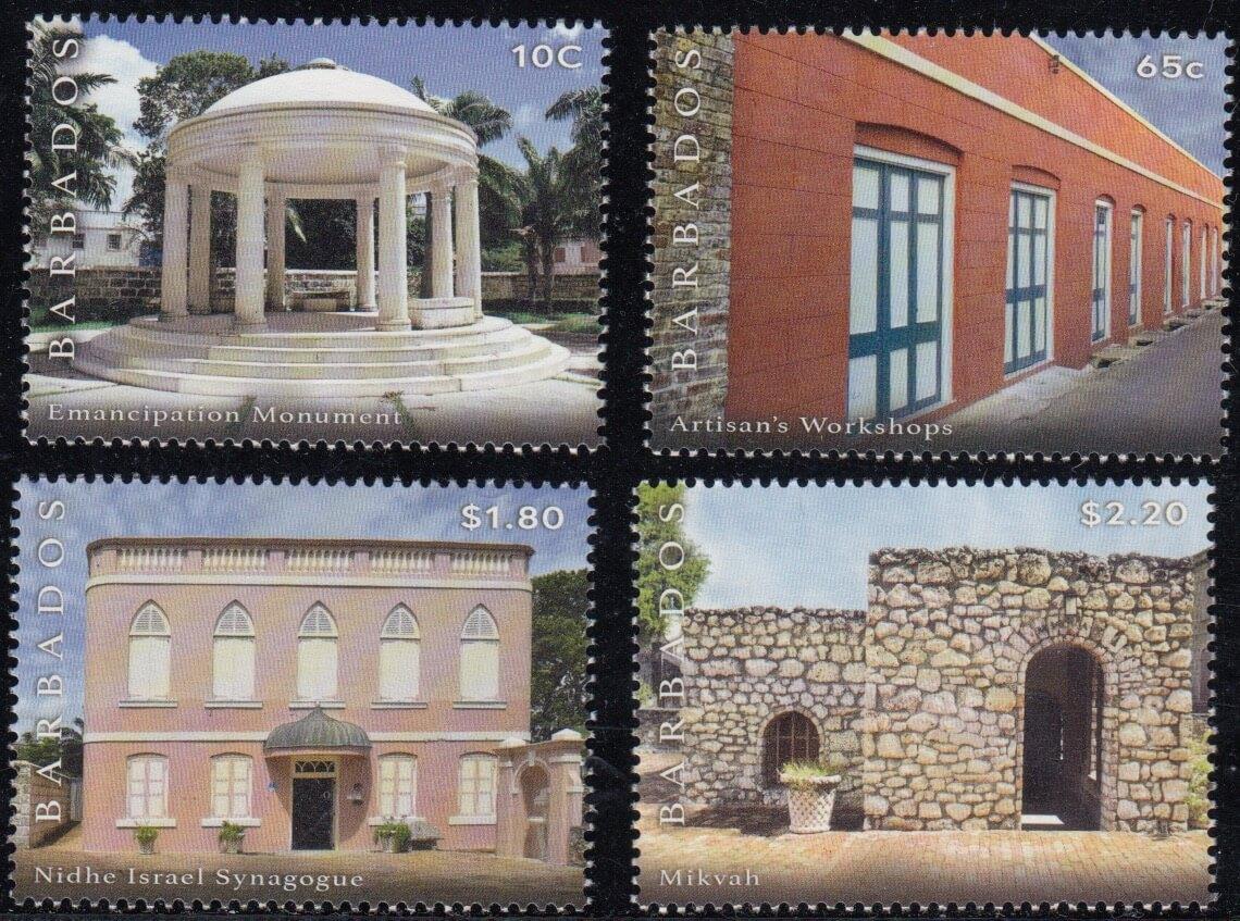 Synagogue Block restoration stamp set | Barbados Stamps