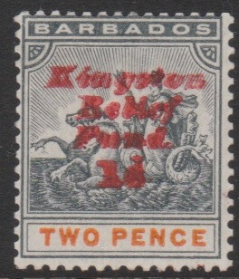Barbados SG153