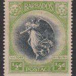 Barbados SG202