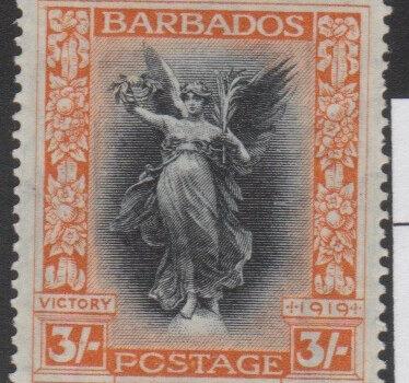 Barbados SG211