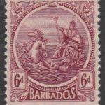 Barbados SG225