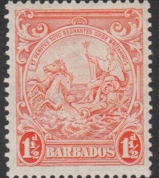Barbados SG250