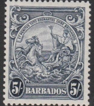 Barbados SG256a