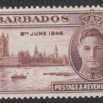 Barbados SG263