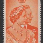 Barbados SG265