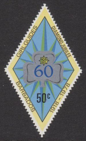 SG607.jpg