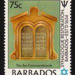 Barbados SG846