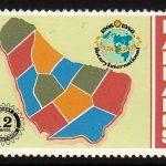 Barbados SG651