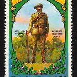 Barbados SG655