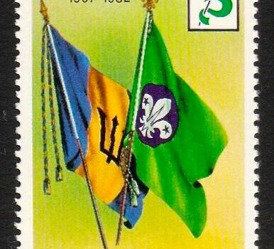 Barbados SG712