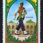 Barbados SG656