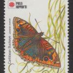 Queen Elizabeth II 1990-99