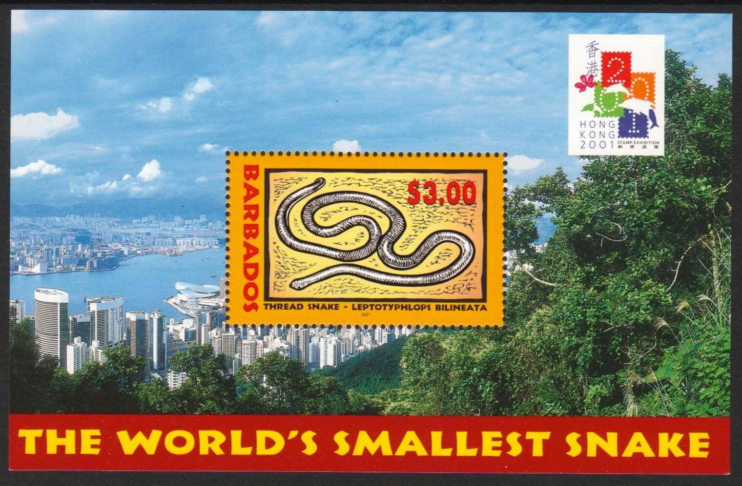 Barbados 2001   Hong Kong 2001 Stamp Exhibition Souvenir Sheet