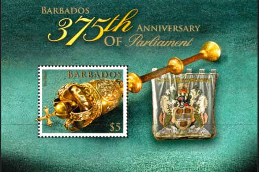 Barbados 375th Anniversary of Parliament - $5 - Barbados SGMS1416